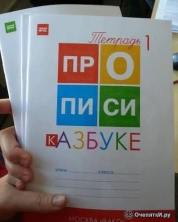http://s9.uploads.ru/t/o12W5.jpg