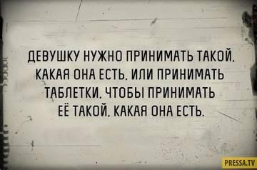 http://s9.uploads.ru/t/oKVIa.jpg