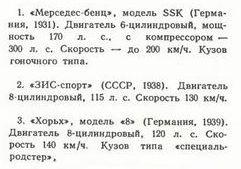 http://s9.uploads.ru/t/oXNpC.jpg