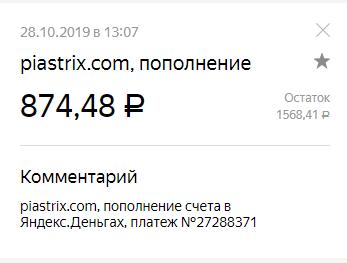http://s9.uploads.ru/t/ofAJP.png