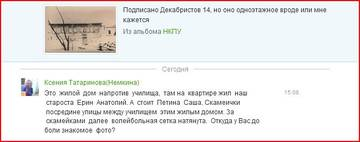 http://s9.uploads.ru/t/omGFB.jpg