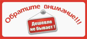 http://s9.uploads.ru/t/osMZA.jpg