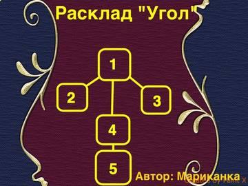 http://s9.uploads.ru/t/p1j8Z.jpg