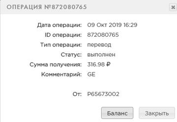 http://s9.uploads.ru/t/pPBgy.png