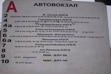 http://s9.uploads.ru/t/pSxic.jpg