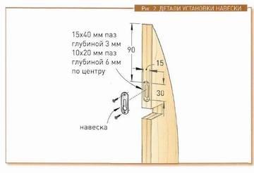 http://s9.uploads.ru/t/pdRwW.jpg