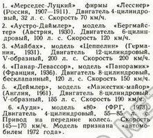 http://s9.uploads.ru/t/pq41F.jpg