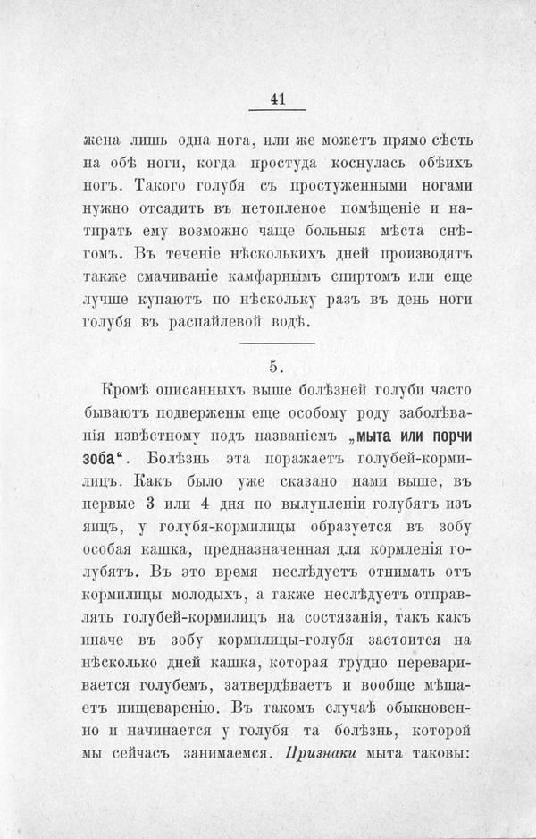 http://s9.uploads.ru/t/pyMuN.jpg