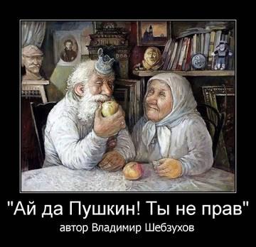 http://s9.uploads.ru/t/qI9c3.jpg