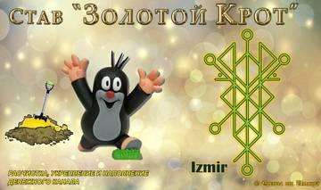 http://s9.uploads.ru/t/qOfiJ.jpg