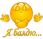 http://s9.uploads.ru/t/qZlDG.png