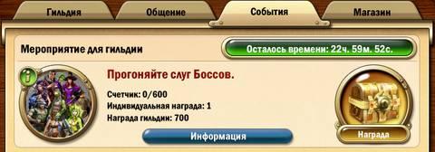 http://s9.uploads.ru/t/qf2nN.jpg