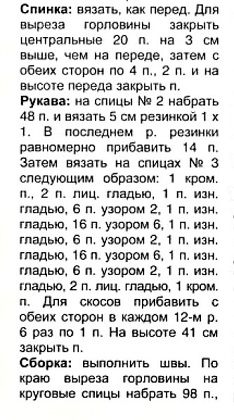 http://s9.uploads.ru/t/qmNfr.jpg