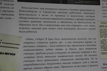 http://s9.uploads.ru/t/qsNnI.jpg