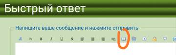 http://s9.uploads.ru/t/r3Foc.jpg