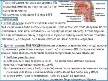 http://s9.uploads.ru/t/r4SGJ.jpg