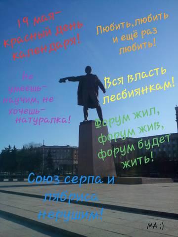 http://s9.uploads.ru/t/rJ01W.jpg