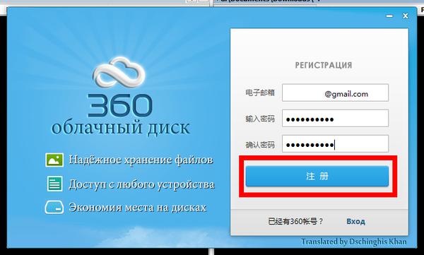 http://s9.uploads.ru/t/rPTVd.png
