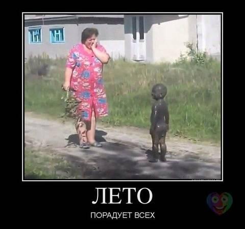 http://s9.uploads.ru/t/rT76n.jpg