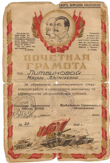 http://s9.uploads.ru/t/rsuKo.jpg