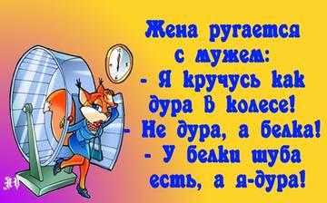 http://s9.uploads.ru/t/rzMKq.jpg