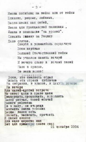 http://s9.uploads.ru/t/sAa0p.jpg