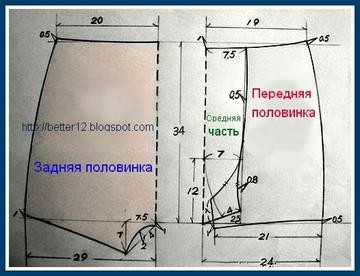 http://s9.uploads.ru/t/sGErt.jpg