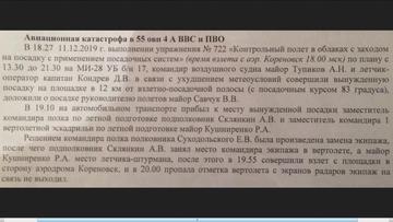 http://s9.uploads.ru/t/sQegA.png