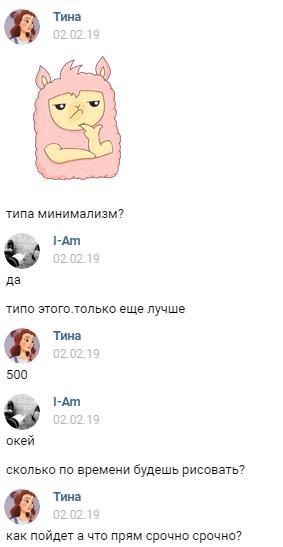 http://s9.uploads.ru/t/sbXaD.png