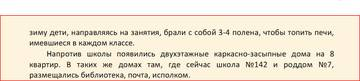 http://s9.uploads.ru/t/sdT6h.jpg