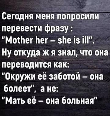 http://s9.uploads.ru/t/t7DI6.jpg