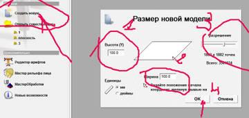 http://s9.uploads.ru/t/tA0dc.jpg