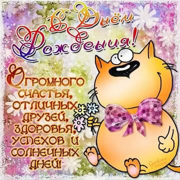 http://s9.uploads.ru/t/tAkF6.jpg