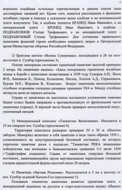 http://s9.uploads.ru/t/tBiIL.jpg