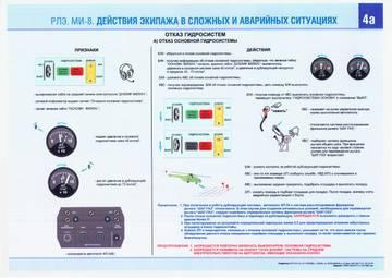 http://s9.uploads.ru/t/tCKru.jpg