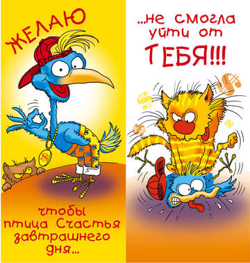 http://s9.uploads.ru/t/tCOcI.jpg