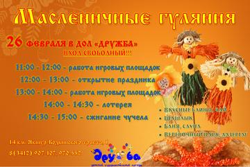 http://s9.uploads.ru/t/tDjFO.png