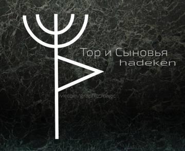 http://s9.uploads.ru/t/tPIez.jpg