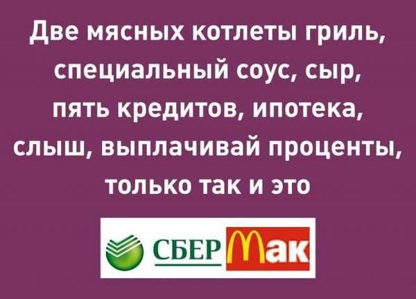 http://s9.uploads.ru/t/tWnlC.jpg