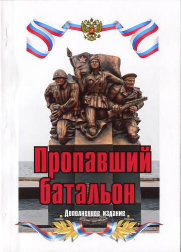 http://s9.uploads.ru/t/tey1z.jpg