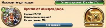 http://s9.uploads.ru/t/ti8x2.jpg