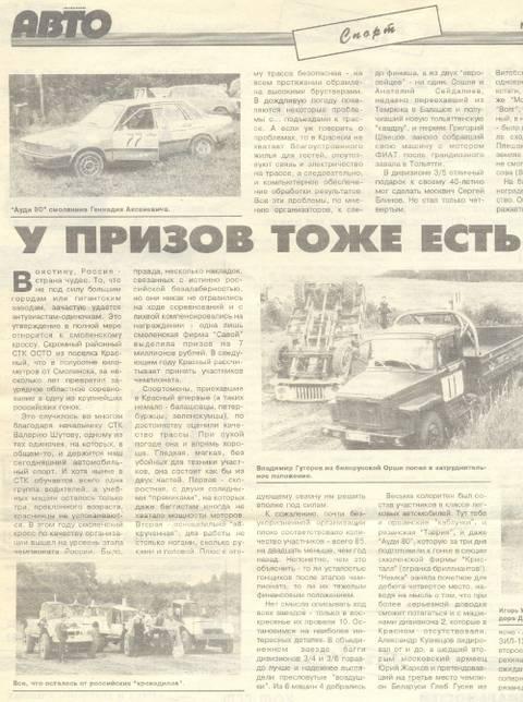 http://s9.uploads.ru/t/tvNhY.jpg