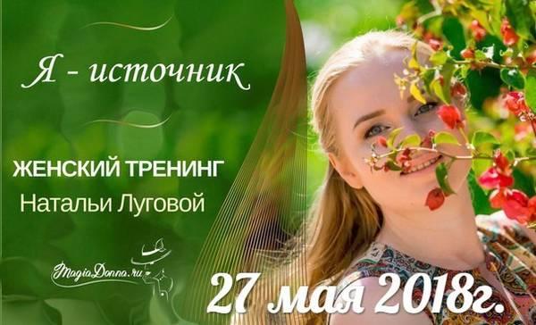 http://s9.uploads.ru/t/u7ShA.jpg