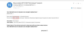 http://s9.uploads.ru/t/uIR6C.png