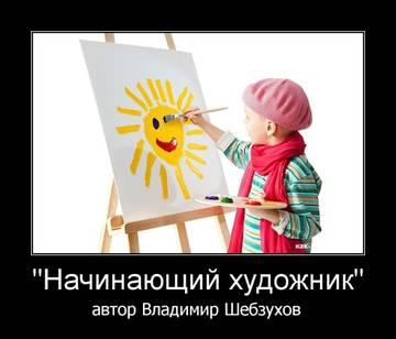 http://s9.uploads.ru/t/udCXB.jpg