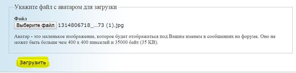 http://s9.uploads.ru/t/upfed.png