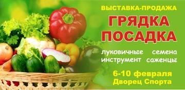 http://s9.uploads.ru/t/urveq.jpg