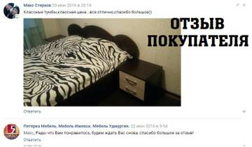 http://s9.uploads.ru/t/v6KBC.jpg
