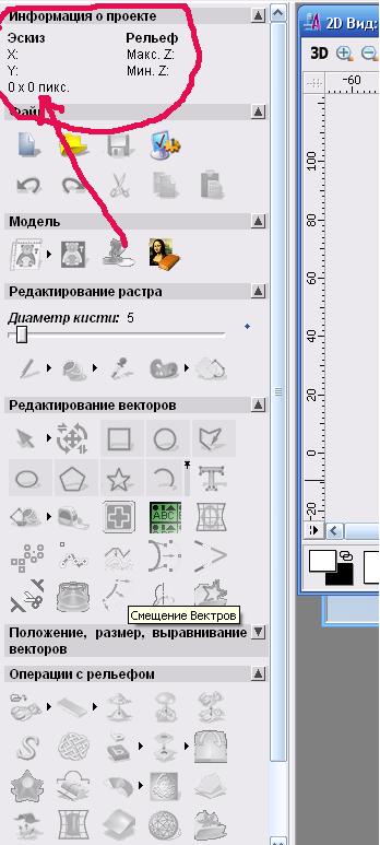 http://s9.uploads.ru/t/vBxfP.png
