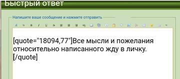http://s9.uploads.ru/t/vPOI4.jpg